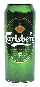 carlsberg segmentation Beer and cider in malaysia industry 2017 production,supply,sales and future demand market research report to 2021 carlsberg molsoncoors.